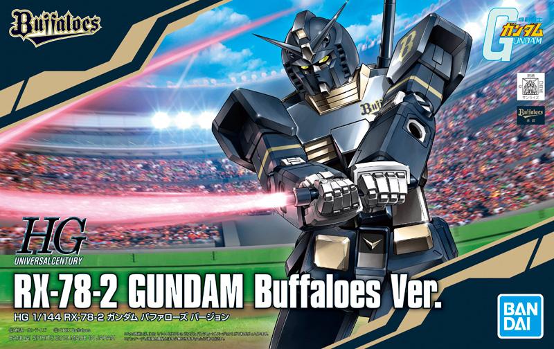 HG 1/144 RX-78-2 GUNDAM  Buffaloes Ver. パッケージアート