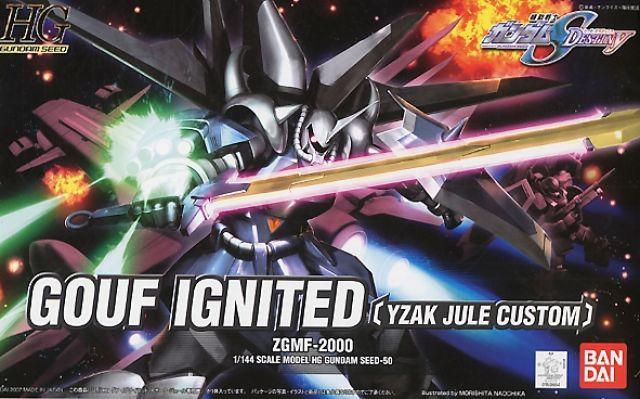 HG 1/144 ZGMF-2000 グフイグナイテッド(イザーク・ジュール専用機) パッケージアート