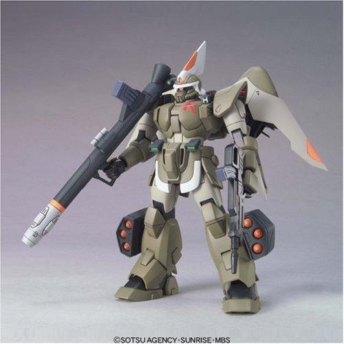 HG 1/144 ZGMF-1017 ジンタイプインサージェント [GINN Insurgent Type] 4543112453808
