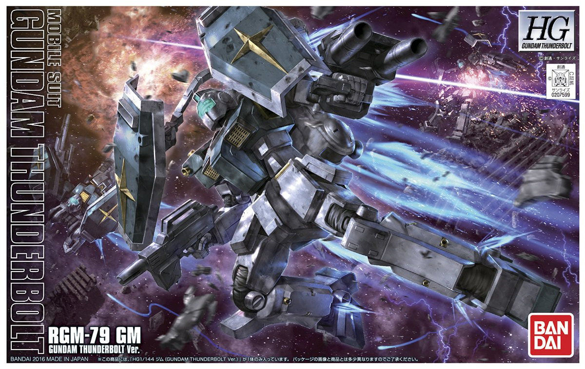 HGTB 1/144 RGM-79 ジム(GUNDAM THUNDERBOLT Ver.) [GM (Gundam Thunderbolt ONA Ver.)] パッケージアート