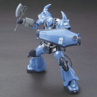 HG 1/144 YMS-07B-0 プロトタイプグフ(戦術実証機) 公式画像3