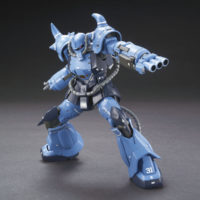 HG 1/144 YMS-07B-0 プロトタイプグフ(戦術実証機) 公式画像4