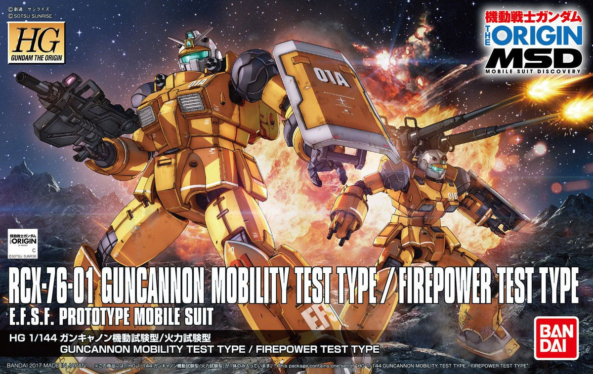 HG 1/144 RCX-76-01 ガンキャノン 機動試験型/火力試験型 [Guncannon Mobility Test Type/Firepower Test Type] 4573102556073 4549660121879 0212187 5055607
