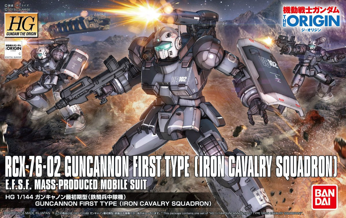 HG 1/144 RCX-76-02 ガンキャノン最初期型(鉄騎兵中隊機) [Guncannon First Type (Iron Cavalry Squadron)] 0210503 5060656 4573102606563 4549660105039