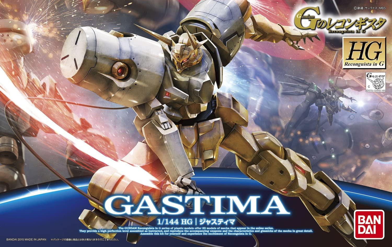 HG 1/144 VGMM-Sc02 ジャスティマ [Gastima] 5057729 4573102577290