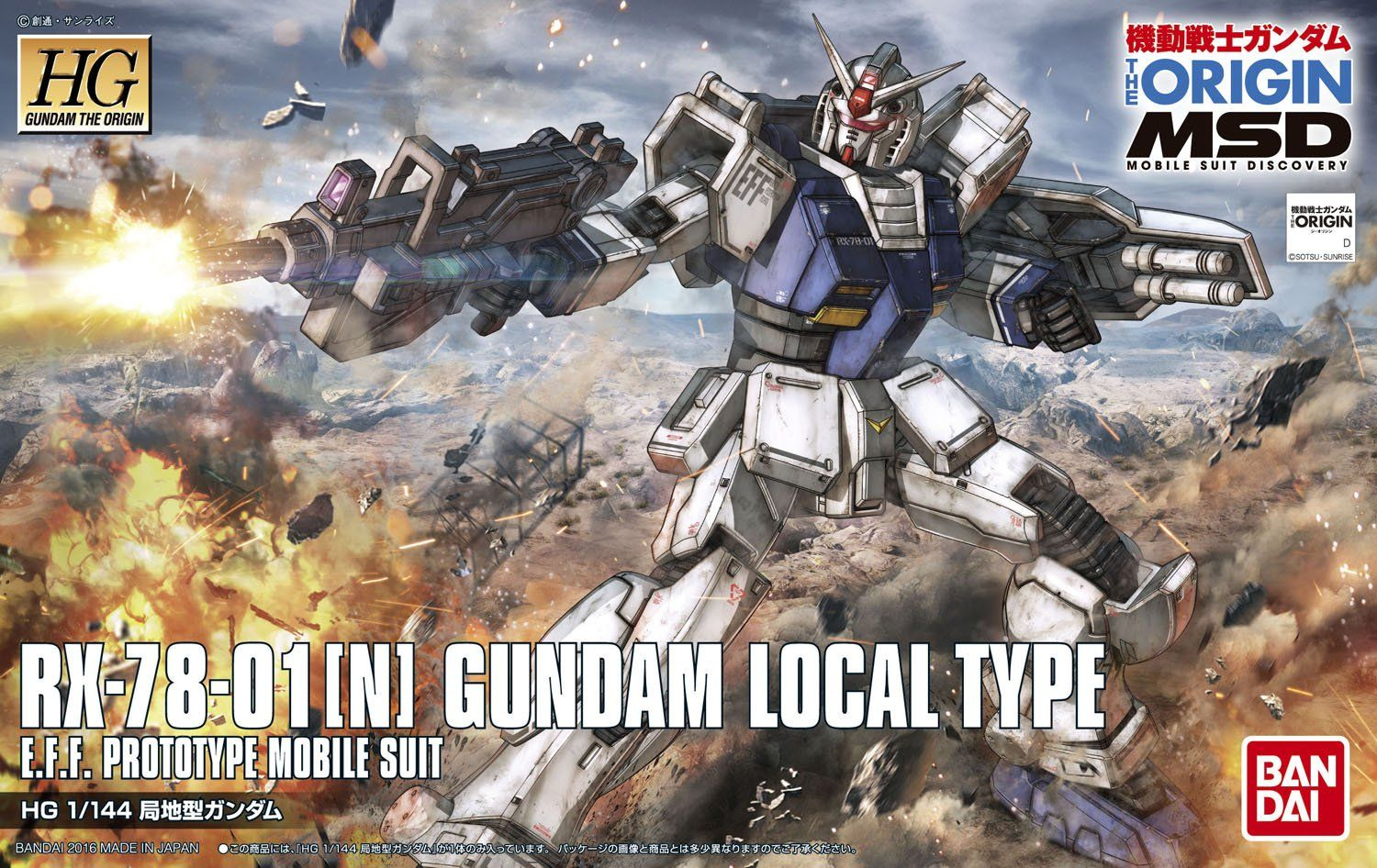 HG 1/144 RX-78-01[N] 局地型ガンダム [Gundam Local Type] [TheORIGIN] 0210001 5055725 4549660100010 4573102557254