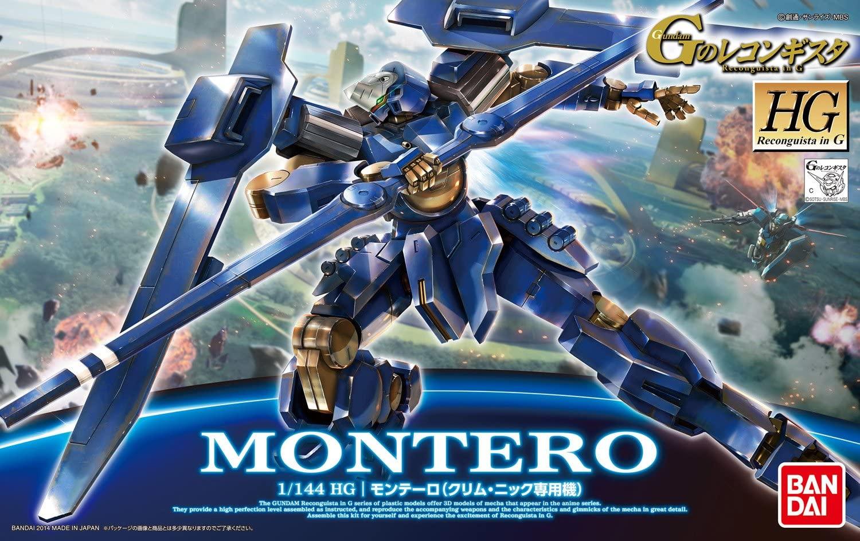 HGBF 1/144 MSAM-YM03 モンテーロ(クリム・ニック専用機) [Montero]