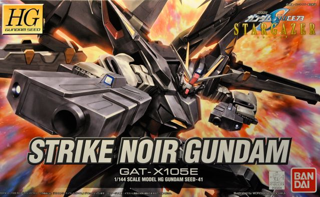 HG 1/144 GAT-X105E ストライクノワールガンダム パッケージアート