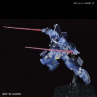 HG 1/144 ガンダムベース限定 ペイルライダー(陸戦重装備仕様)[クリアカラー] 公式画像8
