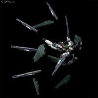 HG 1/144 ガンダムサバーニャ(最終決戦仕様) 公式画像6