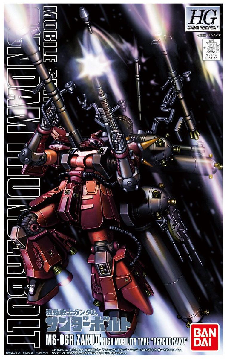 """HGTB 1/144 MS-06R 高機動型ザク""""サイコ・ザク""""(ガンダム サンダーボルト版) [Zaku II High Mobility Type """"Psycho Zaku"""" (Thunderbolt Manga Ver.)]"""