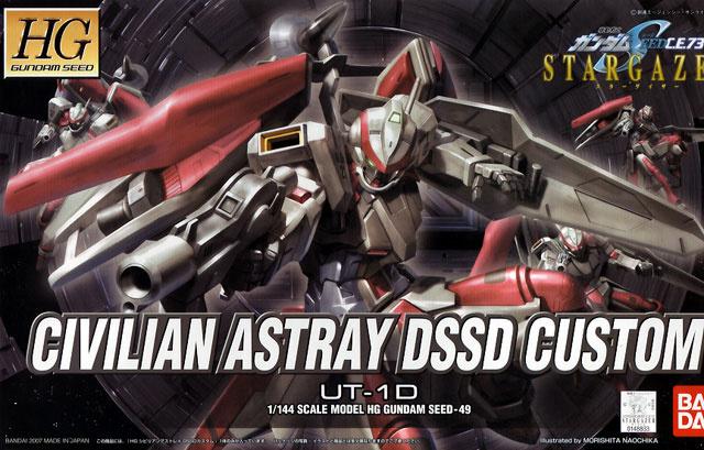 HG 1/144 UT-1D シビリアンアストレイDSSDカスタム [Civilian Astray DSSD Custom] 4543112488336