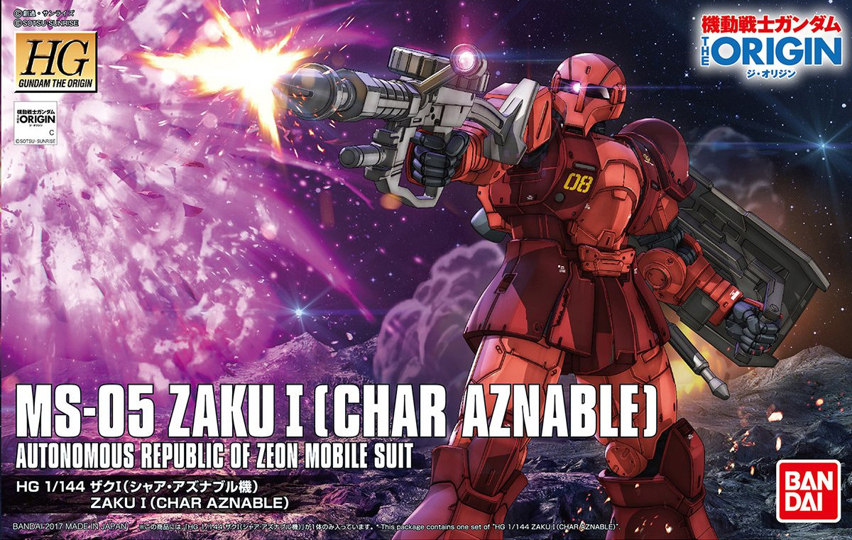 HG 1/144 MS-05 ザクI(シャア・アズナブル機)[TheORIGIN] [Zaku I (Char Aznable Unit)] 0216379 5057737 4549660163794 4573102577375