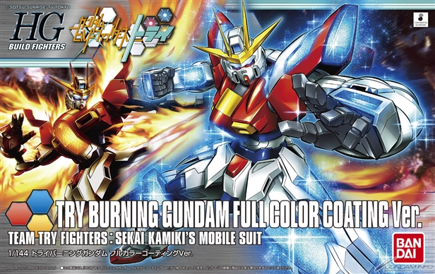 HGBF 1/144 TRY BURNING GUNDAM FULL COLOR COATING Ver.