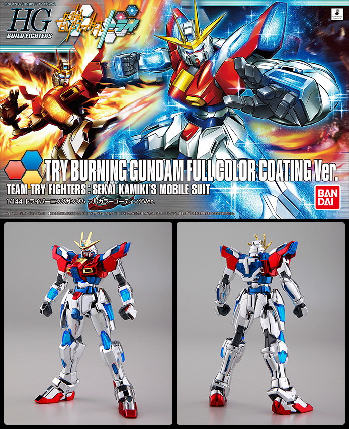HGBF 1/144 TRY BURNING GUNDAM FULL COLOR COATING Ver. 公式商品説明(画像)