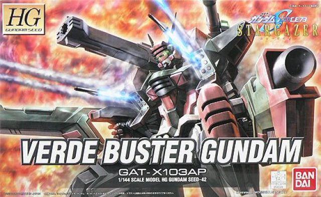 HG 1/144 GAT-X103AP ヴェルデバスターガンダム [Verde Buster] パッケージアート