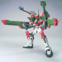 HG 1/144 GAT-X103AP ヴェルデバスターガンダム [Verde Buster] 公式画像2