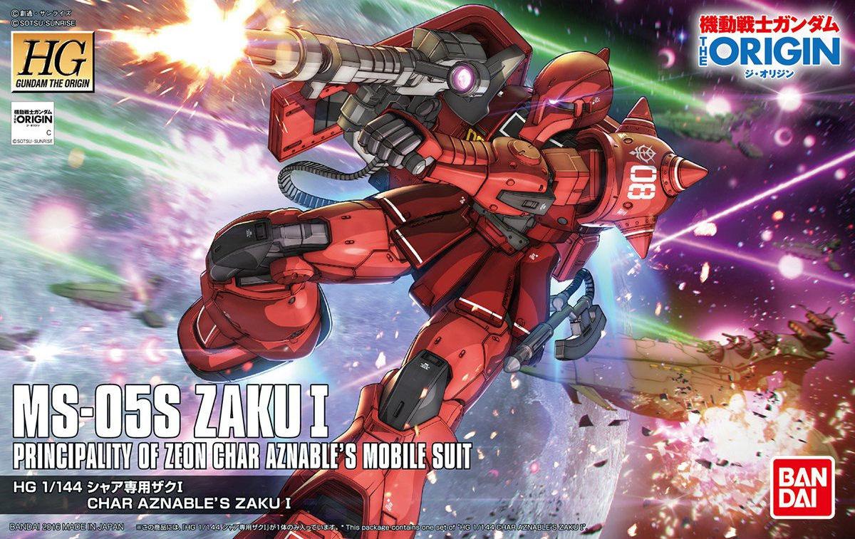 HG 1/144 MS-05S シャア専用ザクI [Char's Zaku I]
