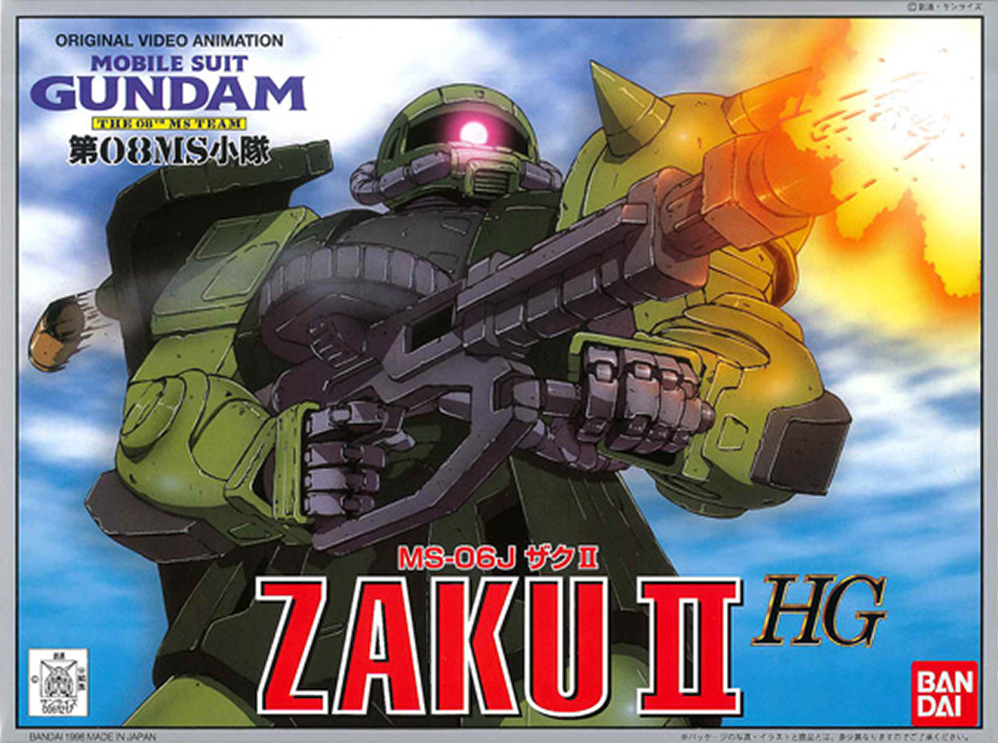 HG 1/144 MS-06J ザクII [Zaku II]