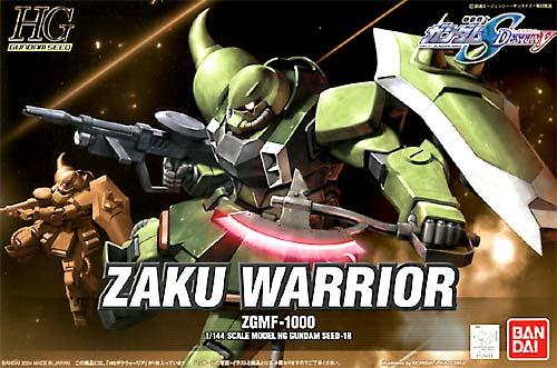 HG 1/144 ZGMF-1000 ザクウォーリア [ZAKU Warrior] 4543112314154