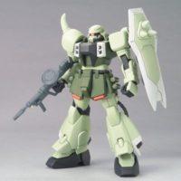 HG 1/144 ZGMF-1000 ザクウォーリア [ZAKU Warrior] 5055465 4573102554659 0131415 4543112314154