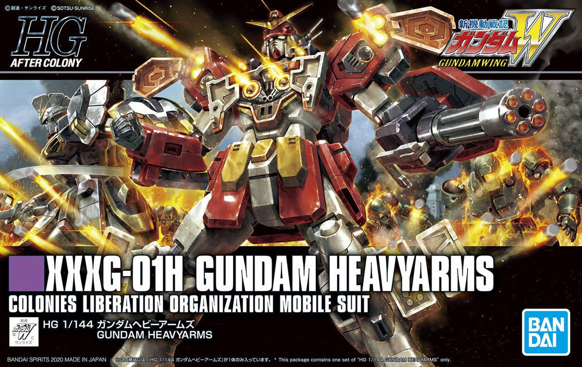 HGAC 1/144 XXXG-01H ガンダムヘビーアームズ [Gundam Heavyarms] 5060745 4573102607454 パッケージアート