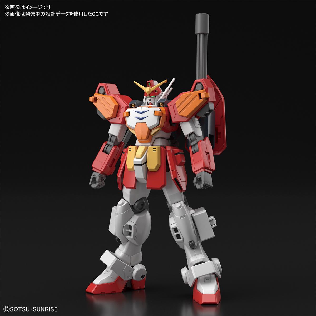 HGAC 1/144 XXXG-01H ガンダムヘビーアームズ [Gundam Heavyarms] 5060745