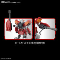 HGAC 1/144 XXXG-01H ガンダムヘビーアームズ [Gundam Heavyarms] 5060745 4573102607454 試作画像2