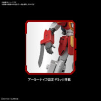 HGAC 1/144 XXXG-01H ガンダムヘビーアームズ [Gundam Heavyarms] 5060745 4573102607454 試作画像3