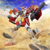HGAC 1/144 XXXG-01H ガンダムヘビーアームズ [Gundam Heavyarms] 5060745 4573102607454 試作画像4