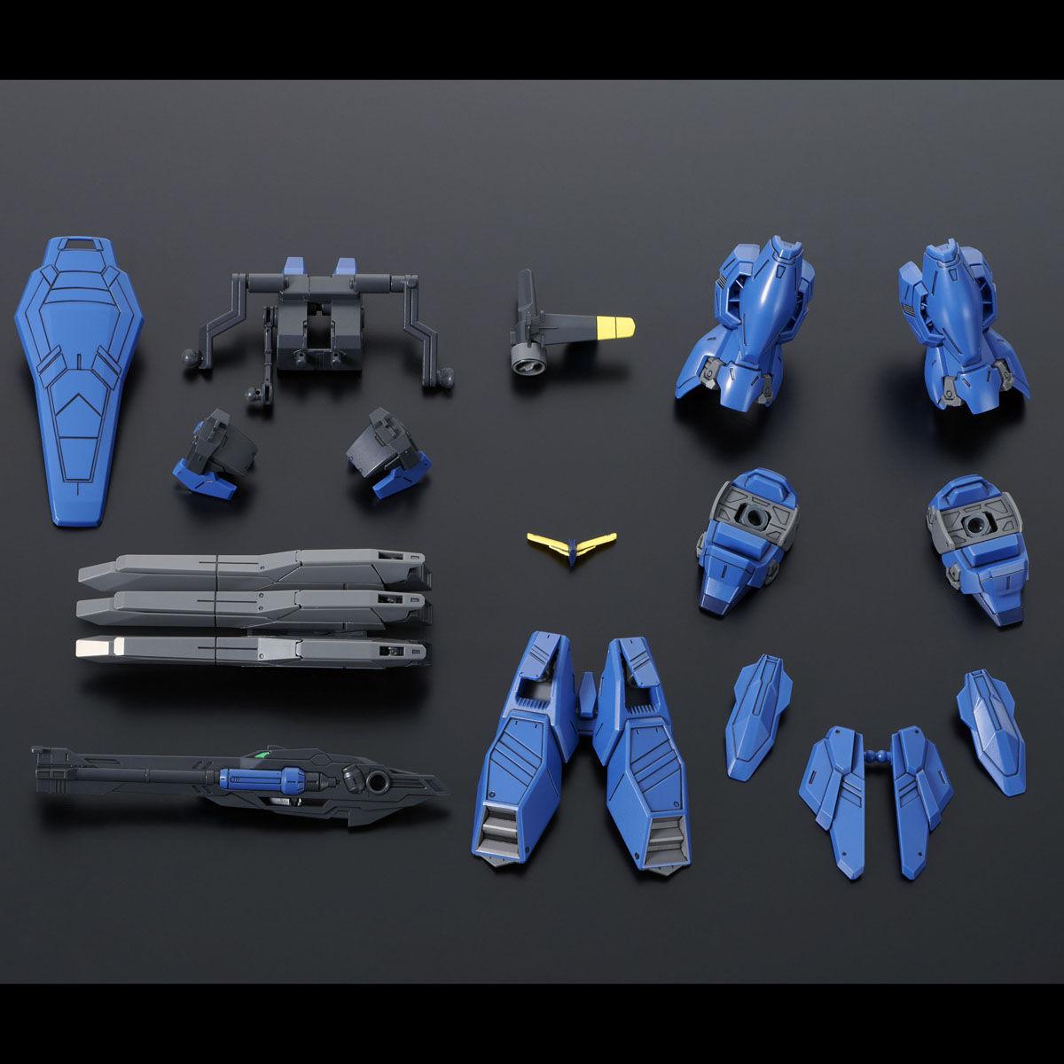 HGAC 1/144 ガンダムジェミナス02用 陸戦重装ユニット 拡張パーツ
