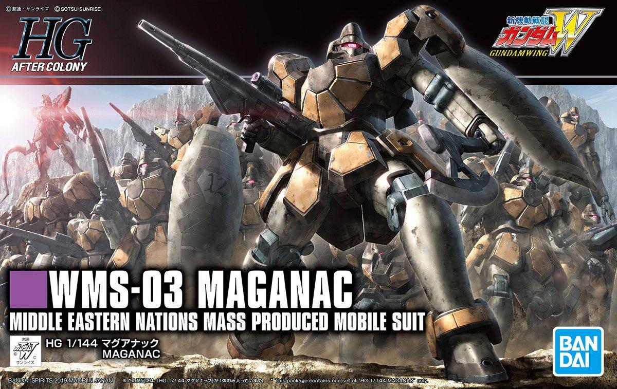 HGAC 1/144 WMS-03 マグアナック