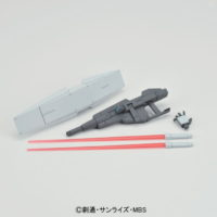 HG 1/144 WMS-GEX1 Gエグゼス [G-Exes] 公式画像6