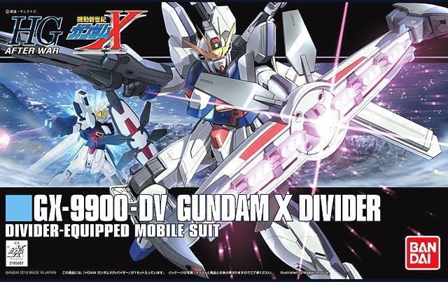 HGAW 1/144 GX-9900-DV ガンダムXディバイダー [Gundam X Divider] 0165661 4543112656612