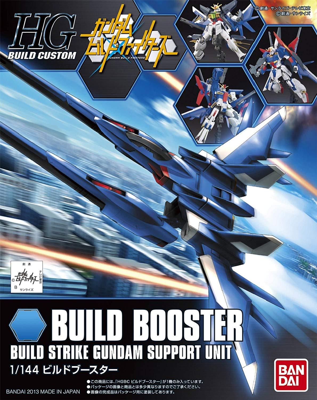 HGBC 1/144 ビルドブースター [Build Booster]