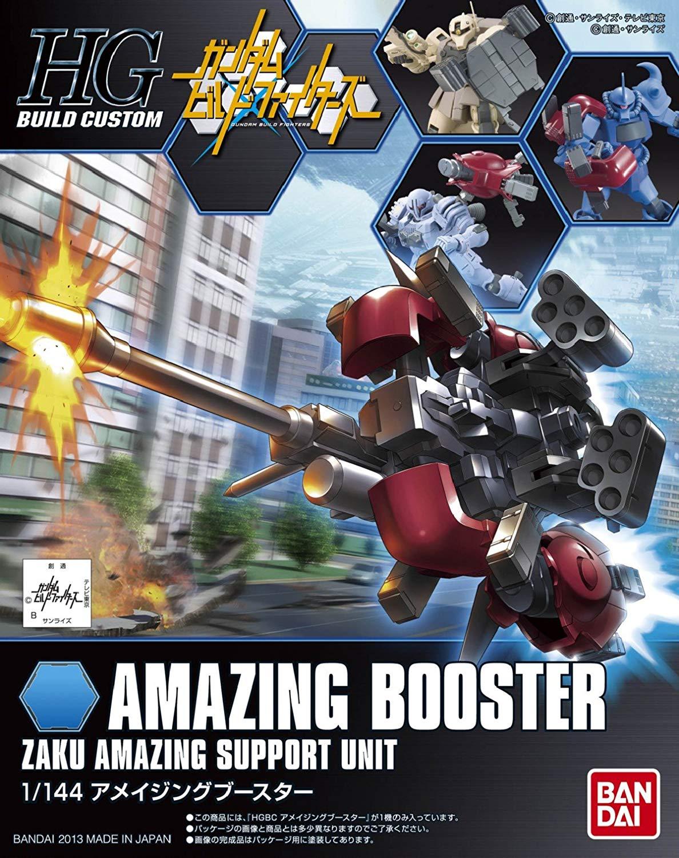 HGBC 1/144 アメイジングブースター [Amazing Booster]