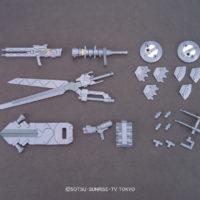 HGBC 1/144 ハイパーガンプラバトルウェポンズ [Hyper Gunpla Battle Weapons] 公式画像1