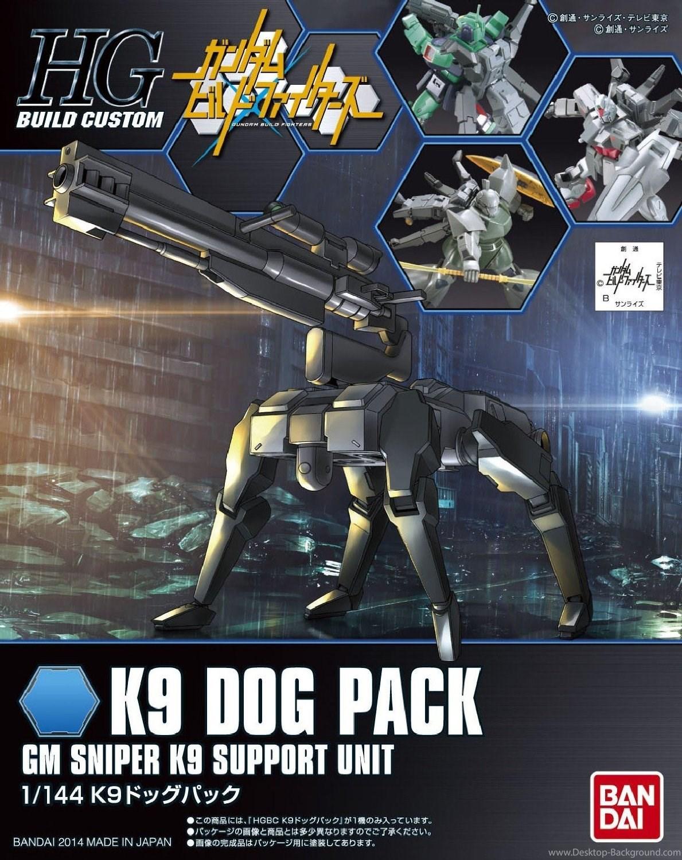 HGBC 1/144 K9ドッグパック [K9 Dog Pack]