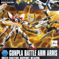 HGBC 1/144 ガンプラバトルアームアームズ [Gunpla Battle Arm Arms] パッケージ