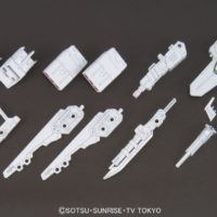 HGBC 1/144 ガンプラバトルアームアームズ [Gunpla Battle Arm Arms]