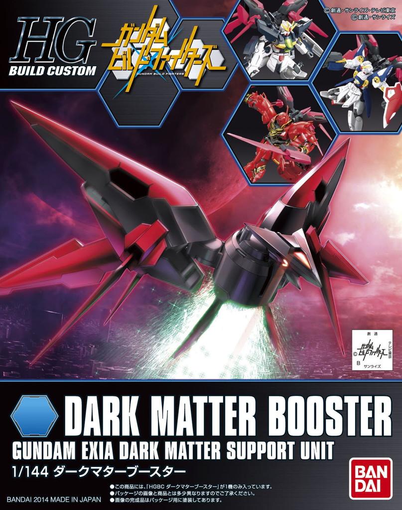HGBC 1/144 ダークマターブースター [Dark Matter Booster] パッケージアート