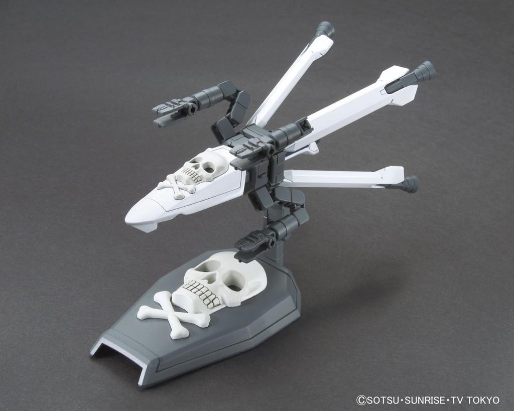 HGBC 1/144 スカルウェポン [Skull Weapon Set]