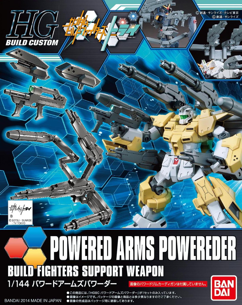 HGBC 1/144 パワードアームズパワーダー [Powered Arms Powereder]
