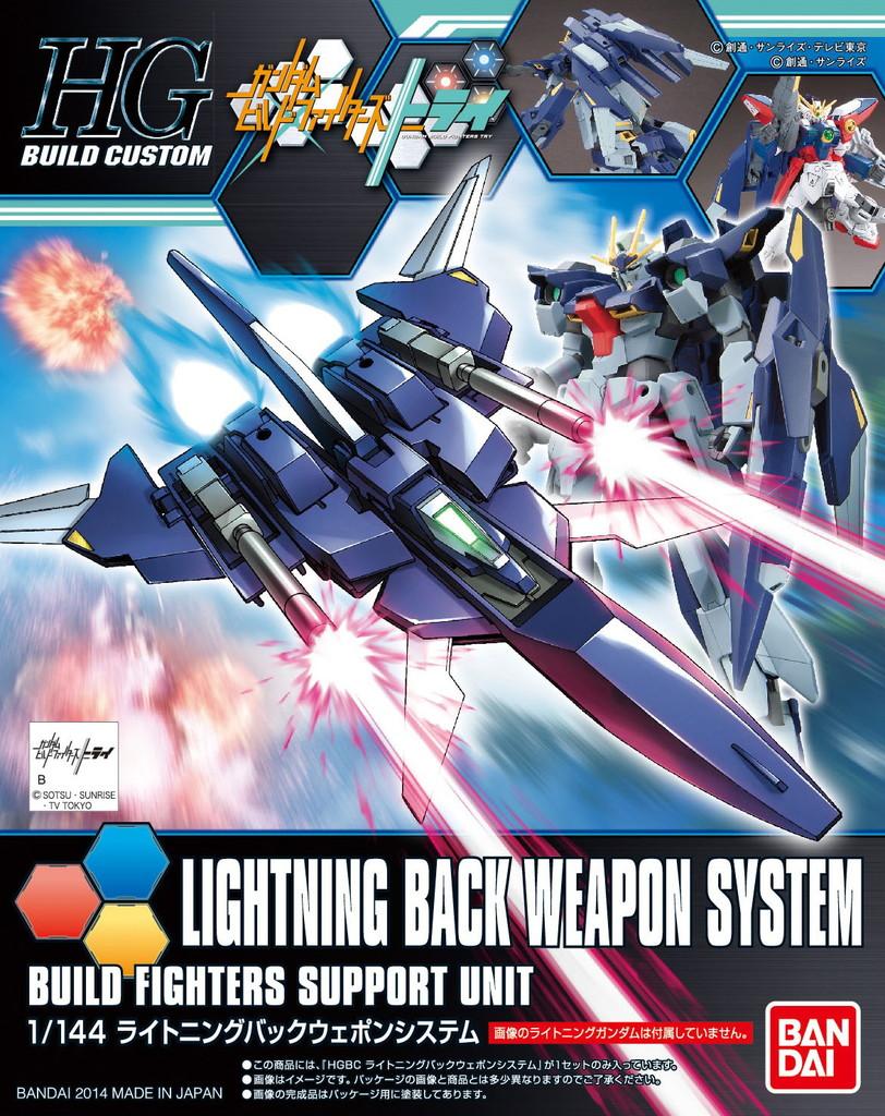 HGBC 1/144 ライトニングバックウェポンシステム [Lightning Back Weapon System]