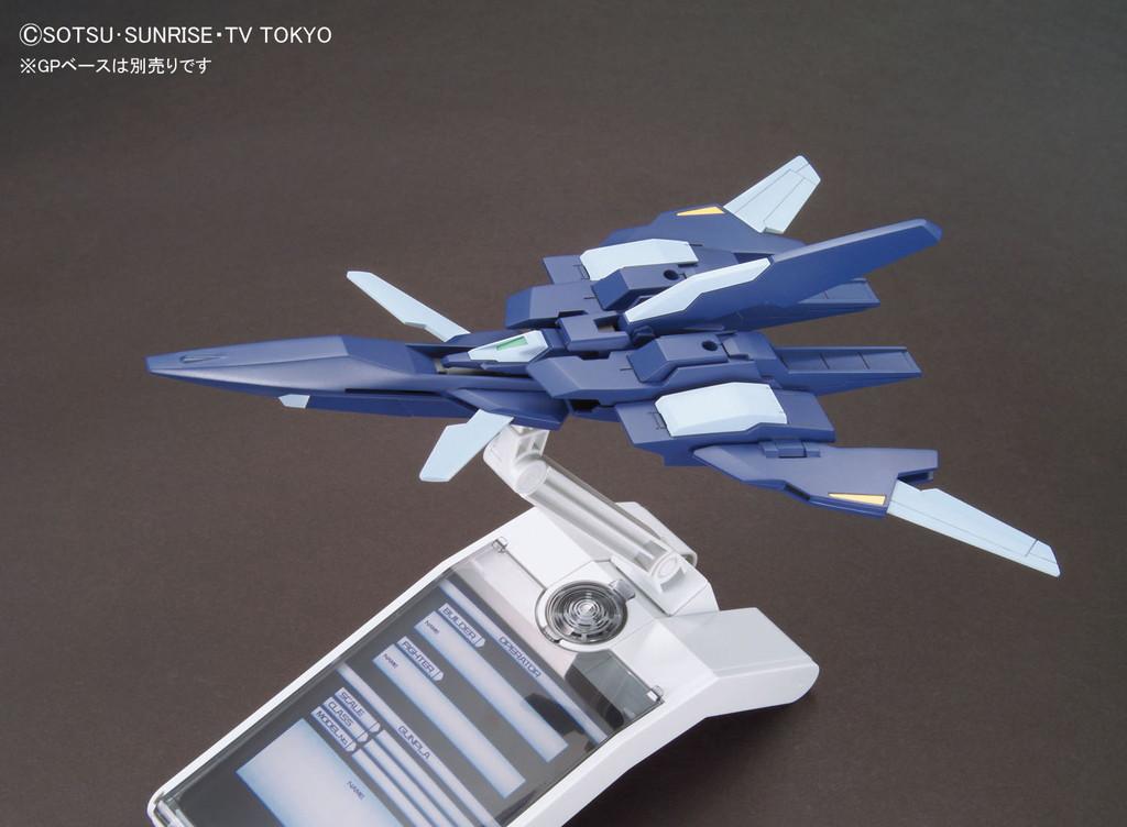 1767HGBC 1/144 ライトニングバックウェポンシステム [Lightning Back Weapon System]