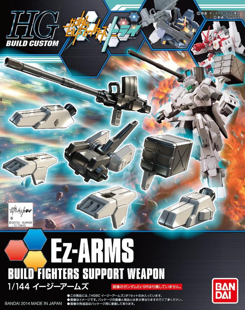 HGBC 1/144 Ez-ARMS(イージーアームズ)