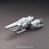 HGBC 1/144 メガライドランチャー [Mega Ride Launcher] 公式画像1
