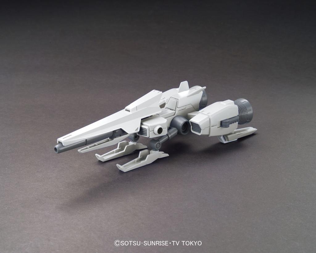 2735HGBC 1/144 メガライドランチャー [Mega Ride Launcher]