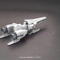 HGBC 1/144 メガライドランチャー [Mega Ride Launcher] 公式画像2