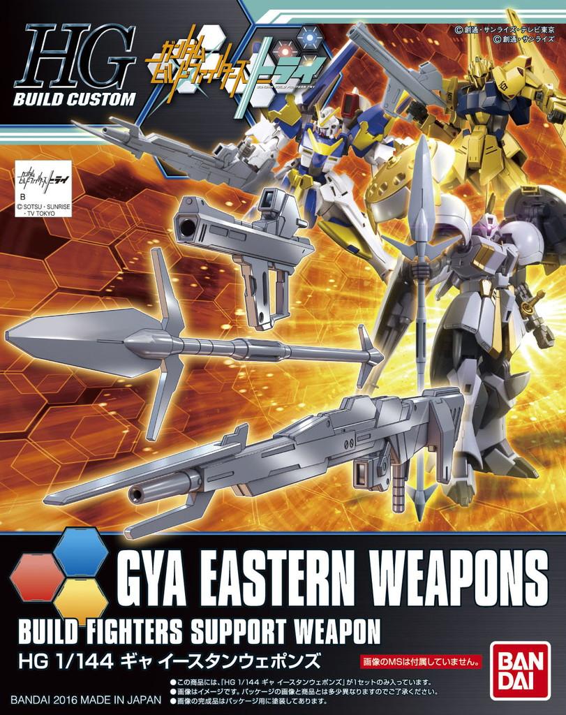 HGBC 1/144 ギャ イースタンウェポンズ [Gya Eastern Weapons]